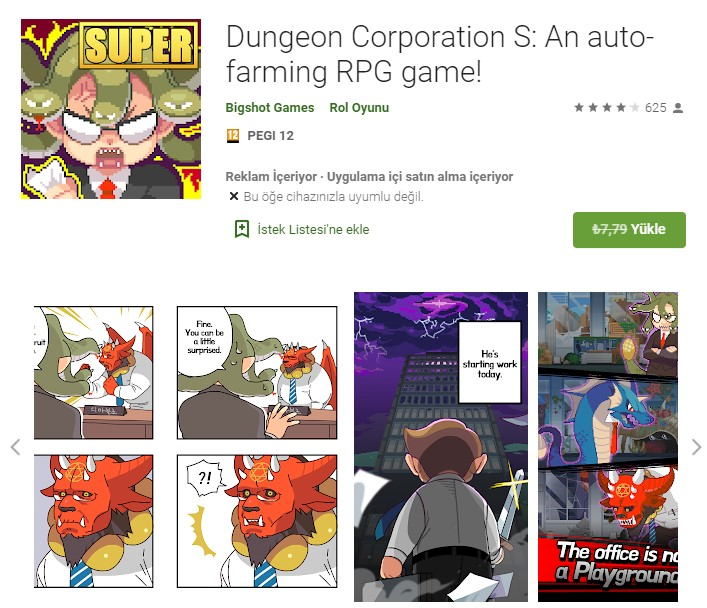 Dungeon Corporation S